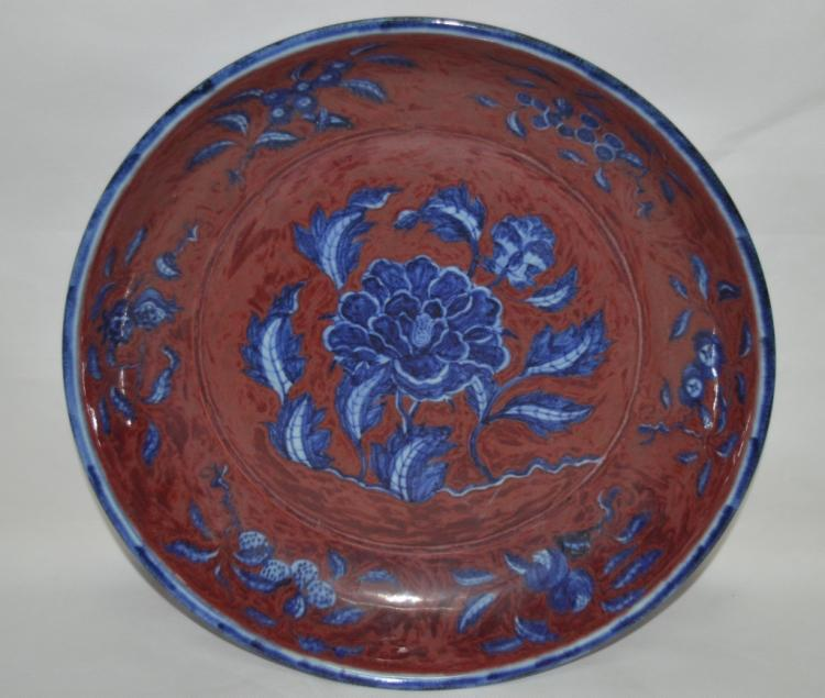 Red Glazed Ground Blue and White Porcelain Plate