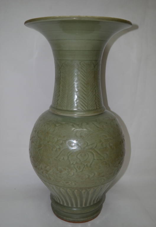 Longquan Flower Vase
