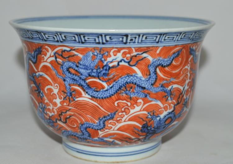 Chinese Blue/White Iron Red Dragon Bowl