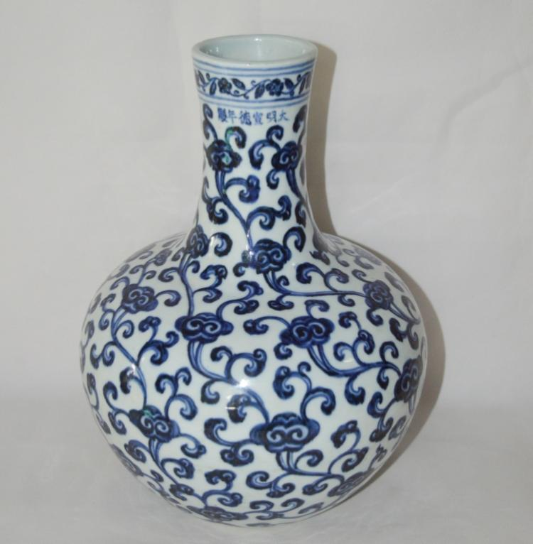 Chinese Blue and White Porcelain Tianqiuping Vase