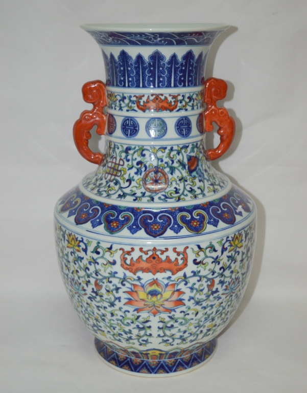 Chinese Blue/White Doucai Double Ear Vase