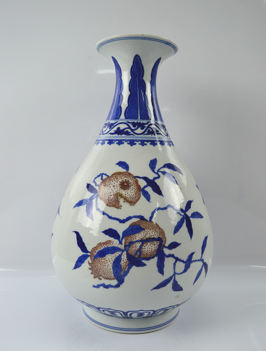 Chinese Blue and White Cooper Red Porcelain Vase