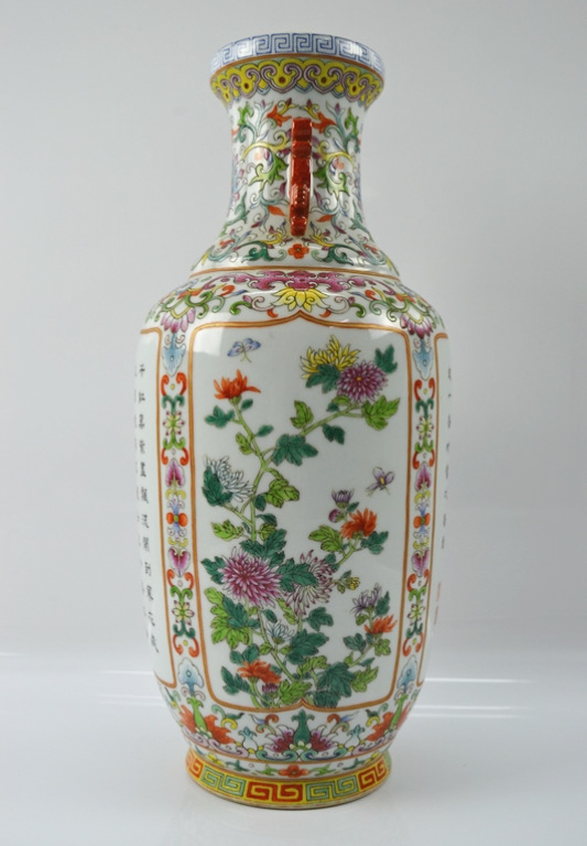 Chinese Famille Rose Porcelain Double Ear Vase