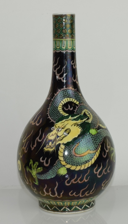 Chinese Black Glazed 'Dragon' Danping Vase