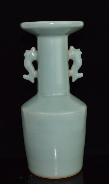 Chinese Longquan Ware Double Ear Vase