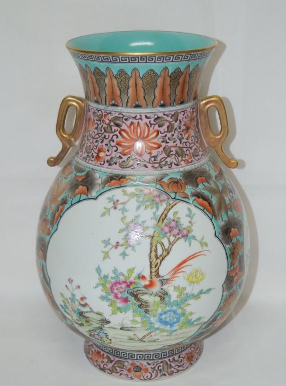 Chinese Enamel Double Ear Porcelain Vase