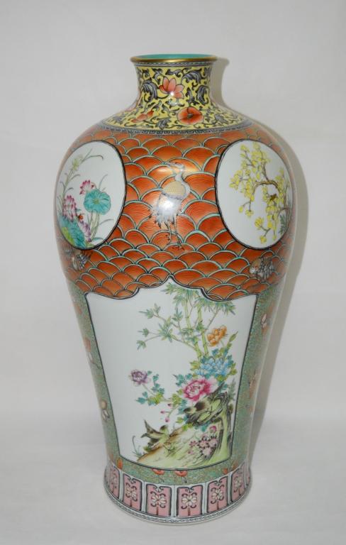 Famille Rose Porcelain Meiping Vase