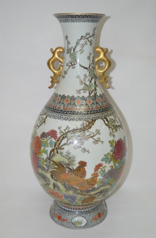 A Famille Rose Porcelain Double Ear Vase