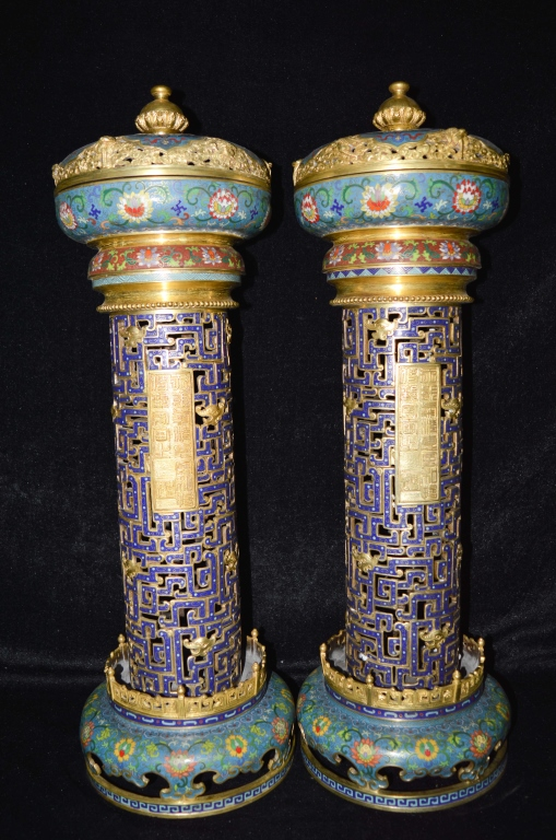A Pair Of Cloisonne Enamel Incense Containers