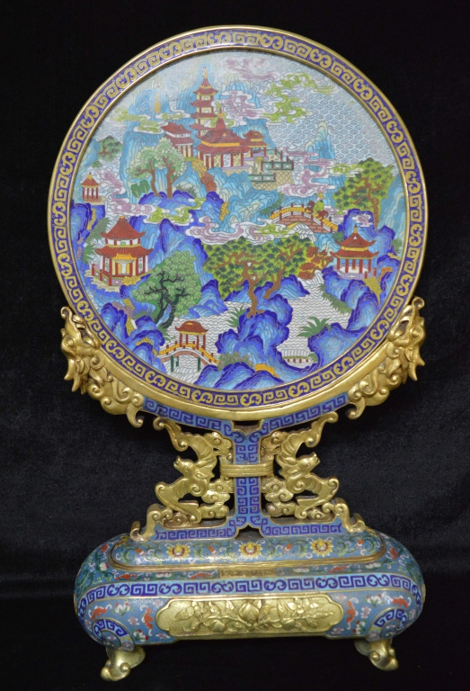 Cloisonne Enamel Table Screen