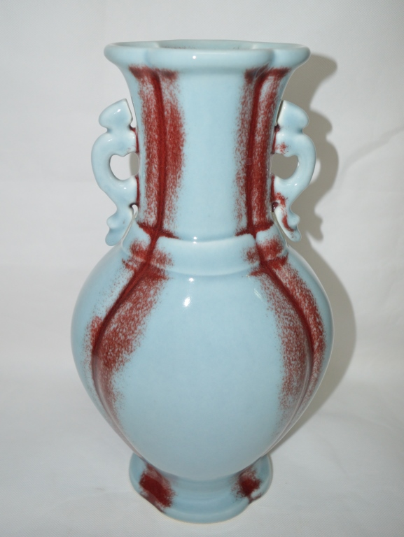 Chinese Flambe-Glazed Double Ear Porcelain Vase
