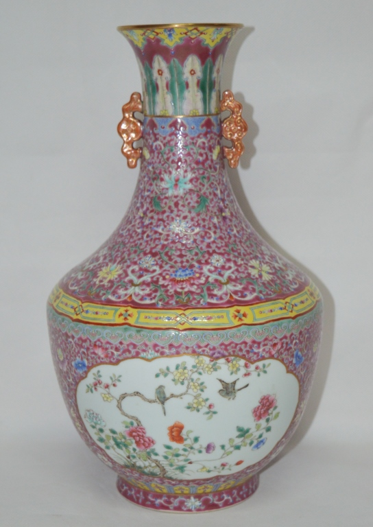 Chinese Famille Rose Double Ear Vase