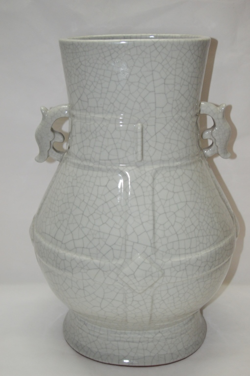 Chinese Ge Kiln Double Ear Vase