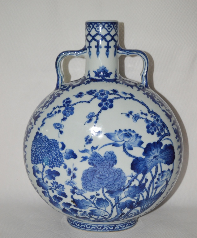 Chinese Blue and White Moon Vase