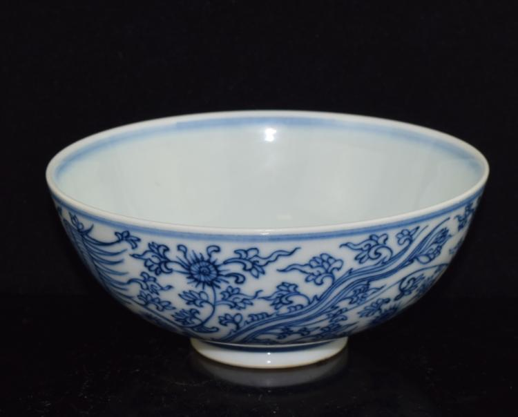 Blue and White 'Phoenix' Bowl