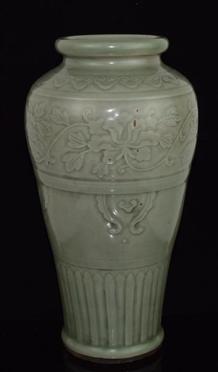 Chinese Longquan Ware Vase