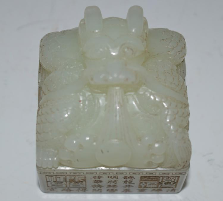 White Jade Dragon Seal