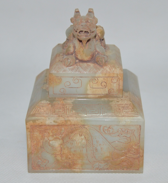 White Jade Seal