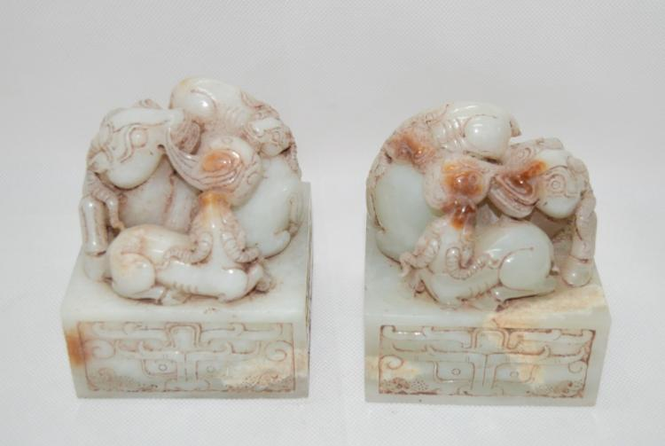 A Pair of Jade Seal