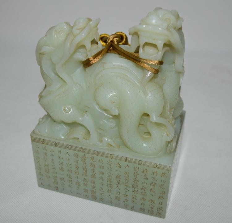 Well Carved White Jade Dragon Seal
