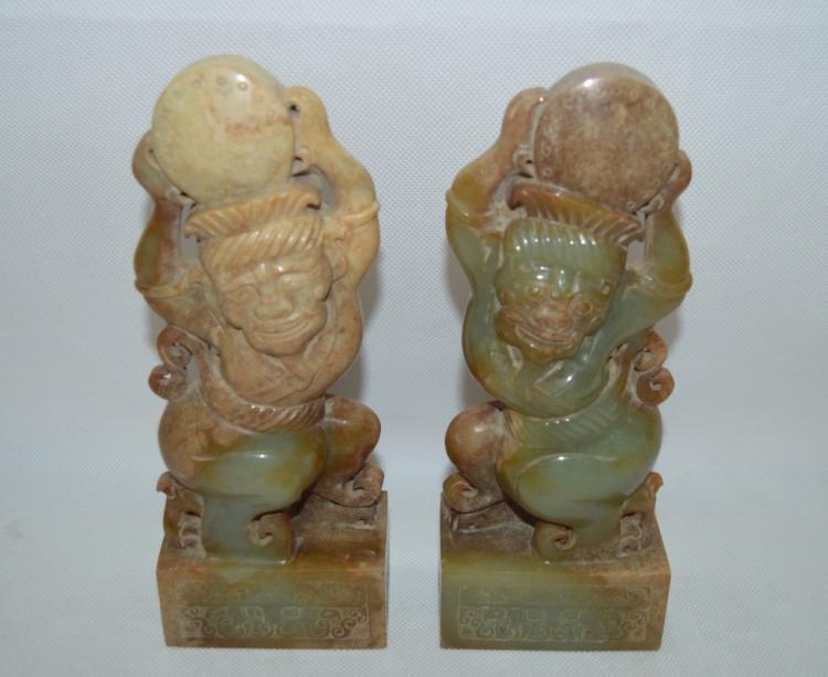 A Pair of Jade Figures