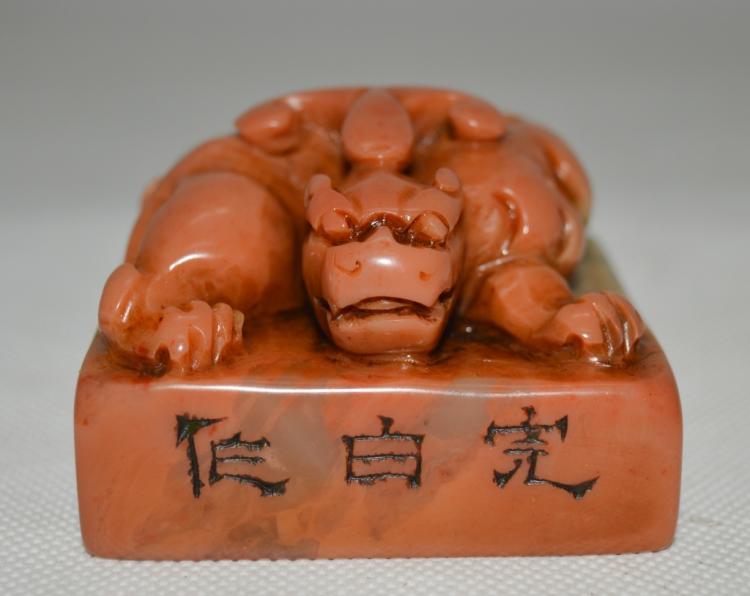 Soap Stone Seal