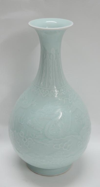 Chinese Celadon Glazed Yuhuchun Vase