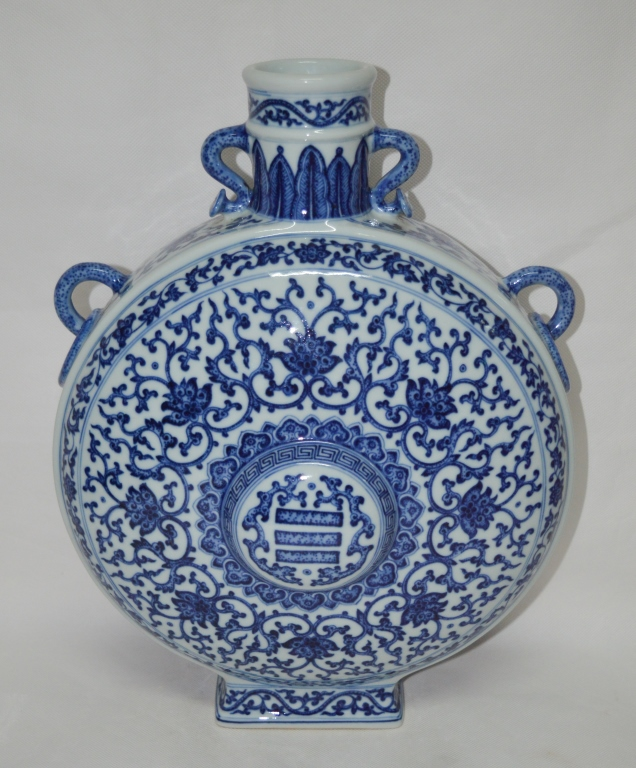 Chinese Blue and White Flat Vase