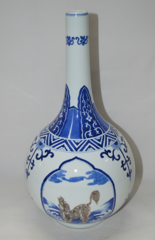 Chinese Blue and White Copper Red Danping Vase