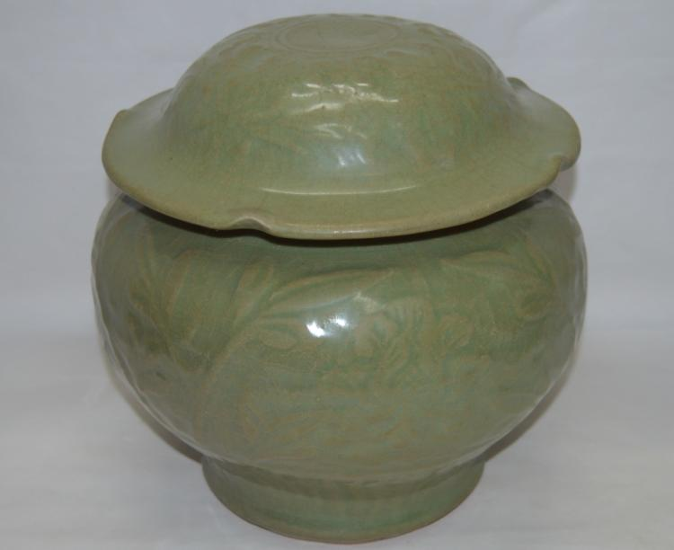 Chinese Longquan Jar with Lid