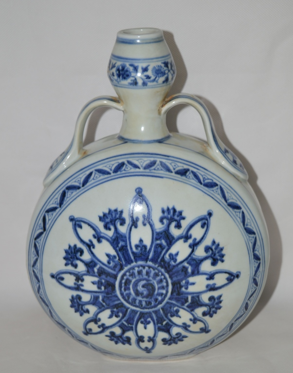 Chinese Blue and White Porcelain Moon Vase