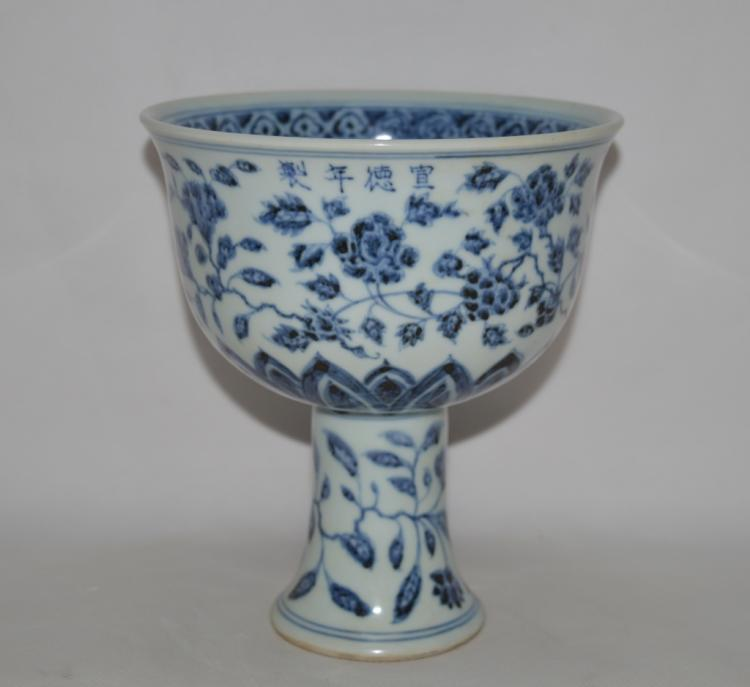 Chinese Blue and White Porcelain Stem Bowl