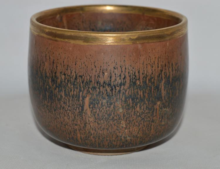 Chinese Jian Kiln Porcelain Bowl with Gold Rim