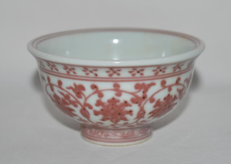 Chinese Copper Red Porcelain Bowl