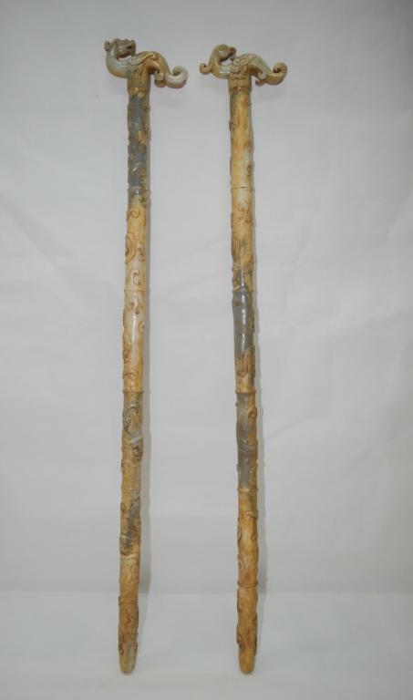 A Pair of Archaic Jade Crutches