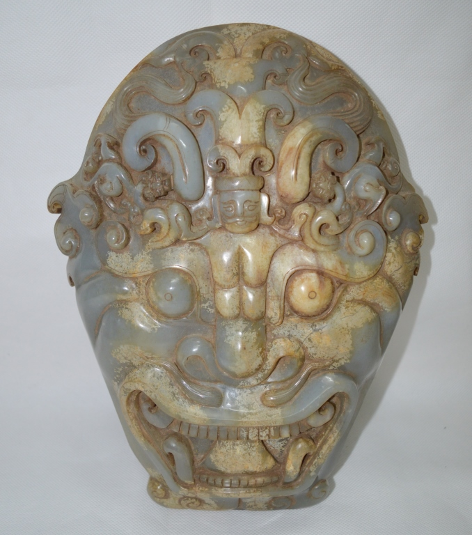Well Carved Archaic Jade Face Mask