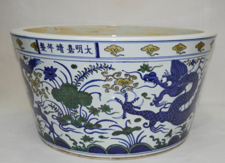 Chinese Blue and White Wucai Porcelain Vat