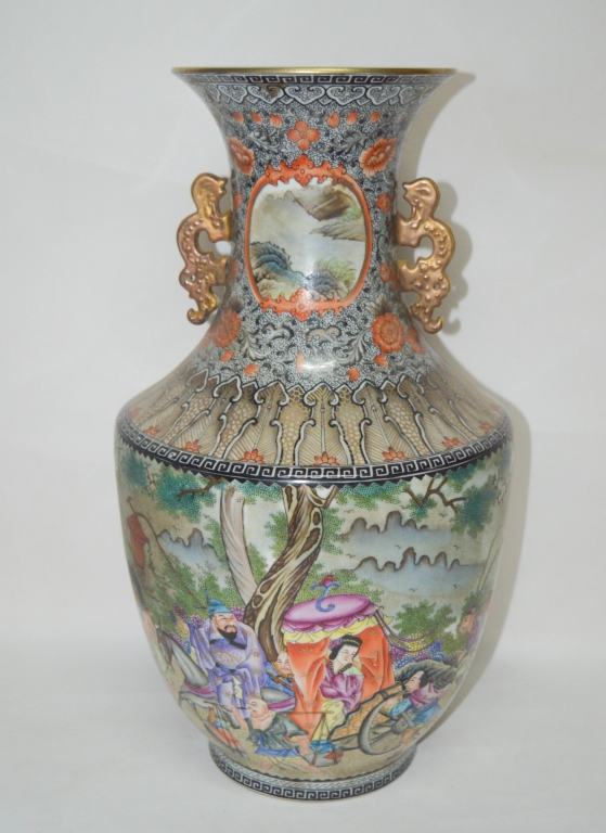 Famille Rose Double Ear Porcelain Vase