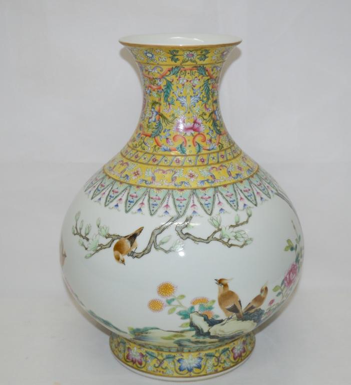 Chinese Enamel Porcelain Vase