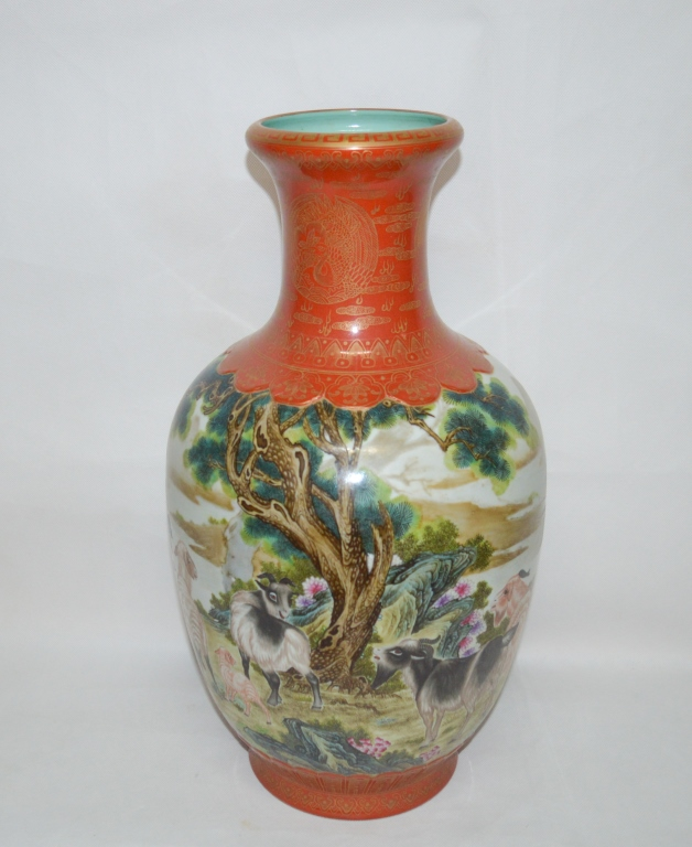 Chinese Famille Rose Three Sheep Porcelain Vase