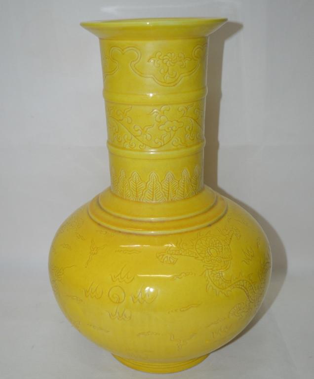 Yellow Glazed Dragon Porcelain Vase