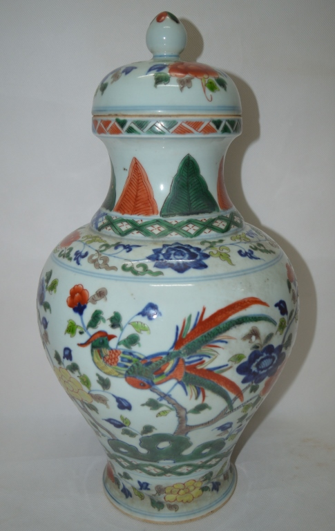 Chinese Blue and White Wucai Porcelain Vase
