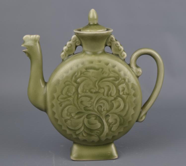 Chinese Longquan Porcelain Ewer