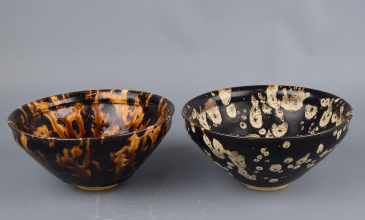 A Pair of Jizhou Kiln Bowl