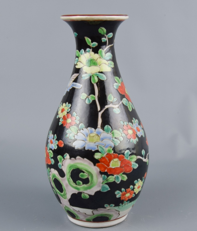 Chinese Black Glazed Porcelain Vase