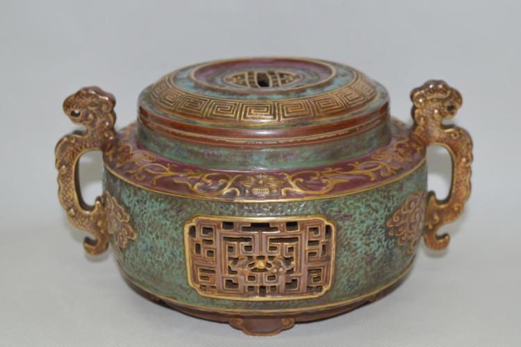 Purple Gold Glazed Porcelain Incense Burner