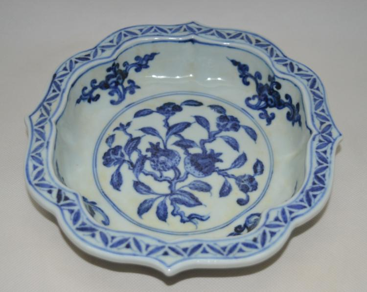 Chinese Blue/White Petal Rim Brush Washer