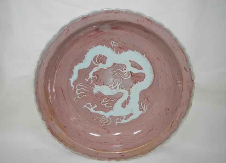Chinese Red Glazed Dragon Plate