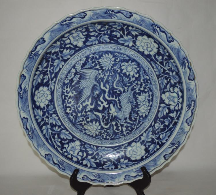 A Blue/White Porcelain