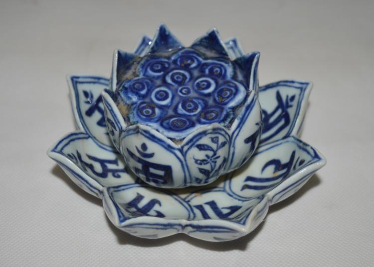 Chinese Blue and White Porcelain Lotus Flower
